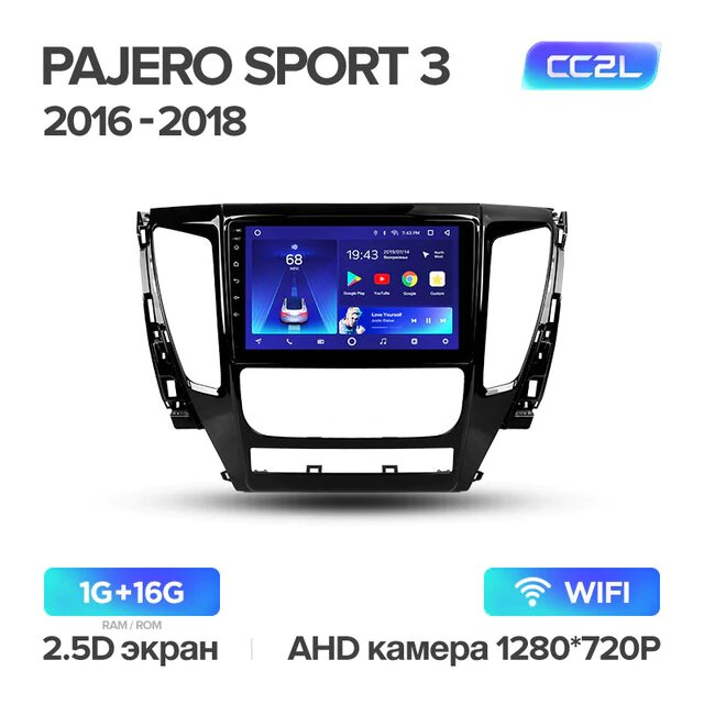 Штатная магнитола Teyes для Mitsubishi Pajero Sport 3 2016-2018 на Android 8.1 WiFi 1Gb + 16Gb