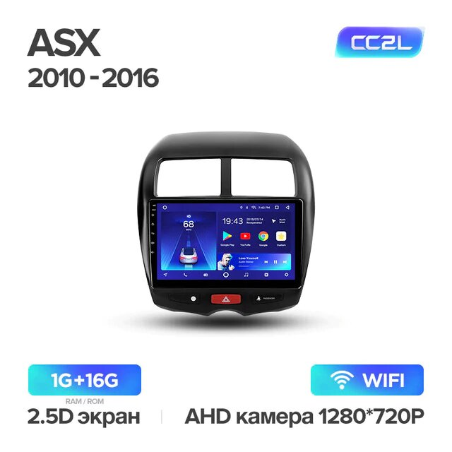 Штатная магнитола Teyes для Mitsubishi ASX 1 2010-2016 на Android 8.1 WiFi 1Gb + 16Gb