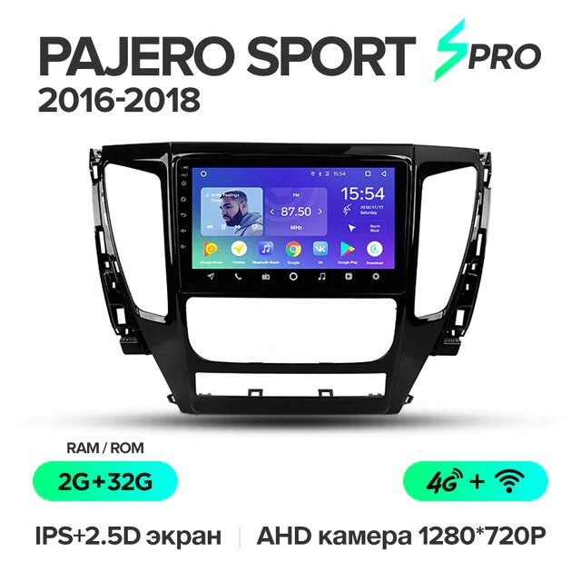 Штатная магнитола Teyes SPRO для Mitsubishi Pajero Sport 3 2016-2018 на Android 8.1 4G+WiFi 2Gb + 32Gb