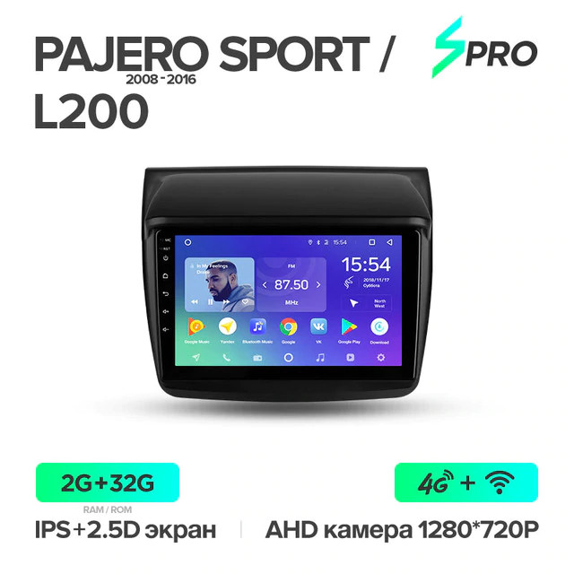 Штатная магнитола Teyes SPRO для Mitsubishi Pajero Sport 2 на Android 8.1 4G+WiFi 2Gb + 32Gb
