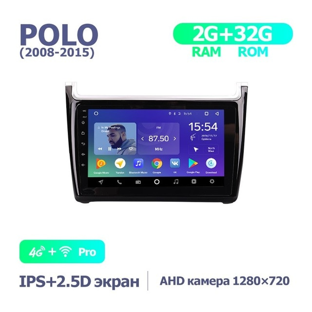 Штатная магнитола Teyes SPRO для Volkswagen Polo sedan 2008-2015 на Android 8.1 4G+WiFi 2Gb + 32Gb