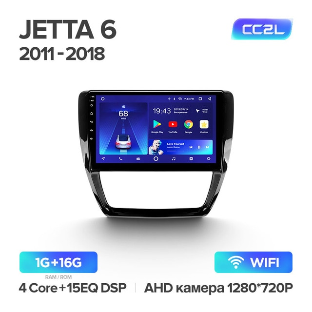 Штатная магнитола Teyes для Volkswagen Jetta 6 2011-2018 на Android 8.1 WiFi 1Gb + 16Gb
