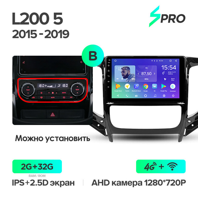 Штатная магнитола Teyes SPRO для Mitsubishi L200 5 2015-2019 на Android 8.1 B 4G+WiFi 2Gb + 32Gb