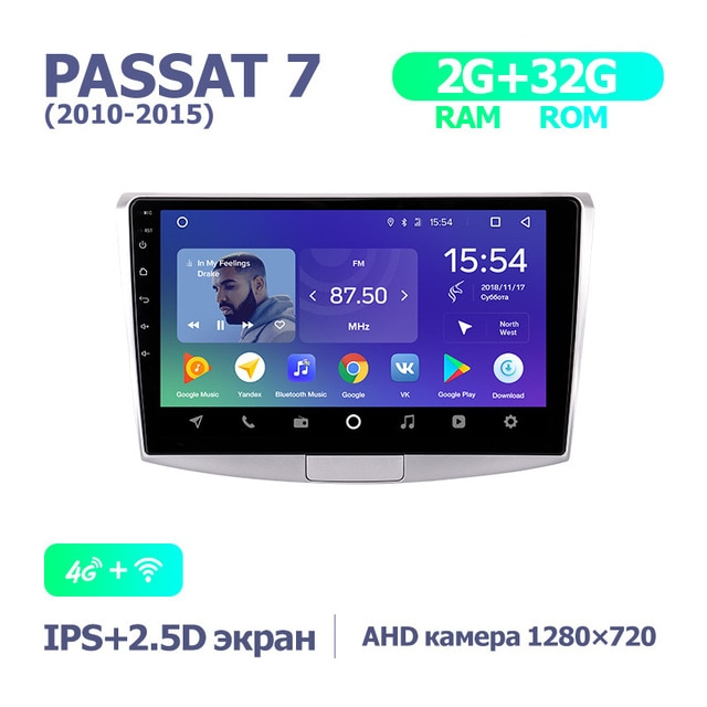 Штатная магнитола Teyes SPRO для Volkswagen Passat 7 B7 2010-2015 на Android 8.1 4G+WiFi 2Gb + 32Gb