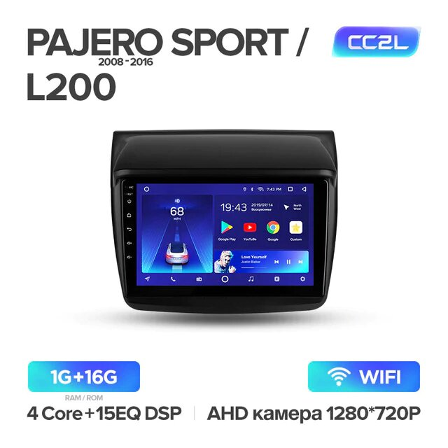 Штатная магнитола Teyes для Mitsubishi Pajero Sport 2 на Android 8.1 WiFi 1Gb + 16Gb