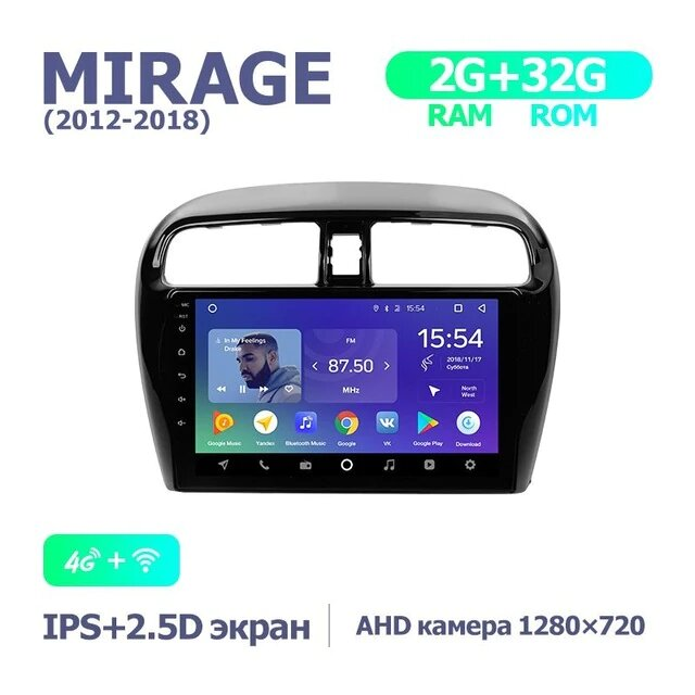Штатная магнитола Teyes SPRO для Mitsubishi Mirage 6 2012-2018 на Android 8.1 4G+WiFi 2Gb + 32Gb