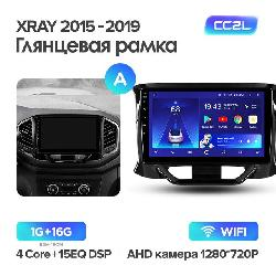 Штатная магнитола Teyes для LADA Xray 2015-2019 на Android 8.1 A WiFi 1Gb + 16Gb