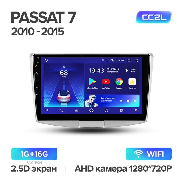 Штатная магнитола Teyes для Volkswagen Passat 7 B7 2010-2015 на Android 8.1 WiFi 1Gb + 16Gb