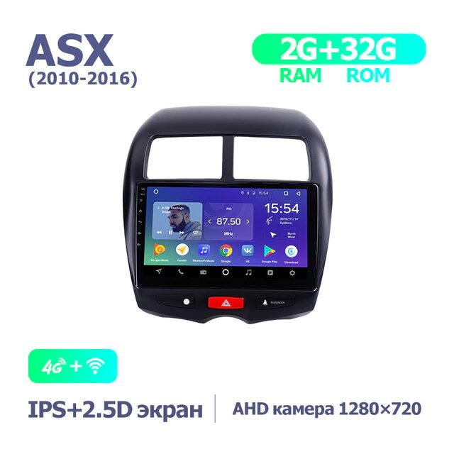 Штатная магнитола Teyes SPRO для Mitsubishi ASX 1 2010-2016 на Android 8.1 4G+WiFi 2Gb + 32Gb