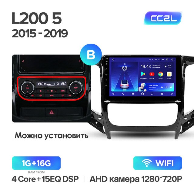 Штатная магнитола Teyes для Mitsubishi L200 5 2015-2019 на Android 8.1 B WiFi 1Gb + 16Gb