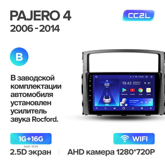 Штатная магнитола Teyes для Mitsubishi Pajero 4 2006-2014 на Android 8.1 B WiFi 1Gb + 16Gb