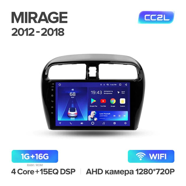 Штатная магнитола Teyes для Mitsubishi Mirage 6 2012-2018 на Android 8.1 WiFi 1Gb + 16Gb