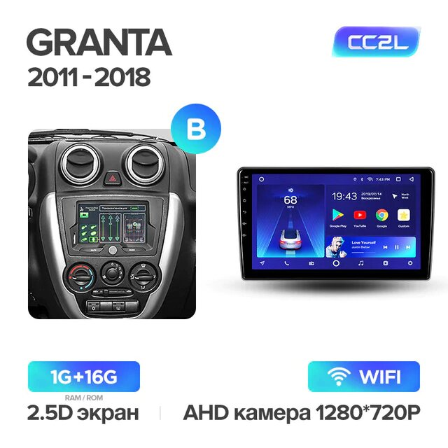 Штатная магнитола Teyes для LADA Granta Sport 2011-2018 на Android 8.1 B WiFi 1Gb + 16Gb