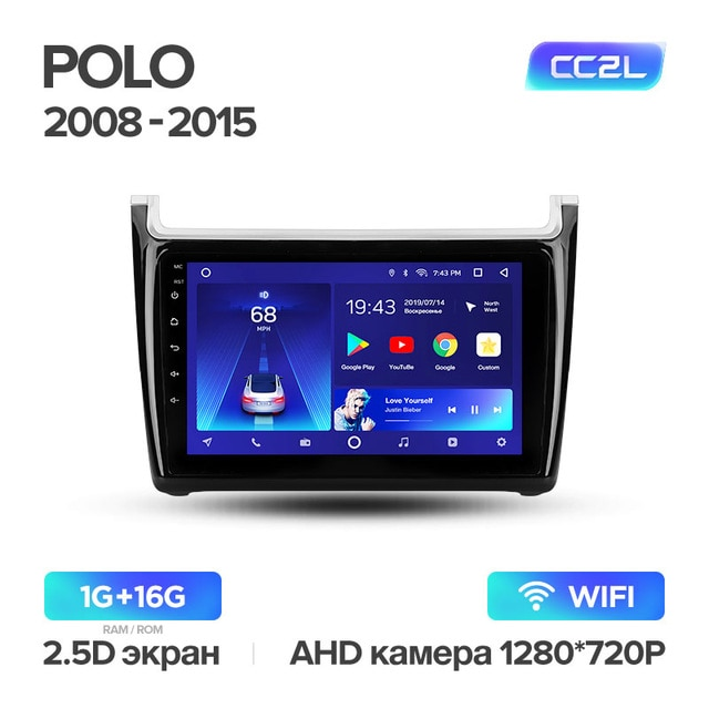 Штатная магнитола Teyes для Volkswagen Polo sedan 2008-2015 на Android 8.1 WiFi 1Gb + 16Gb