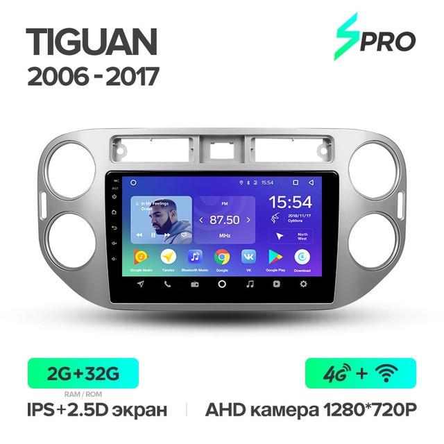 Штатная магнитола Teyes SPRO для Volkswagen Tiguan 1 2006-2017 на Android 8.1 4G+WiFi 2Gb + 32Gb
