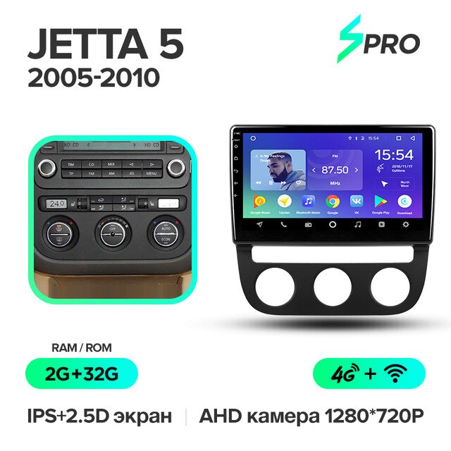 Штатная магнитола Teyes SPRO для Volkswagen Jetta 5 2005-2010 на Android 8.1 B 4G+WiFi 2Gb + 32Gb